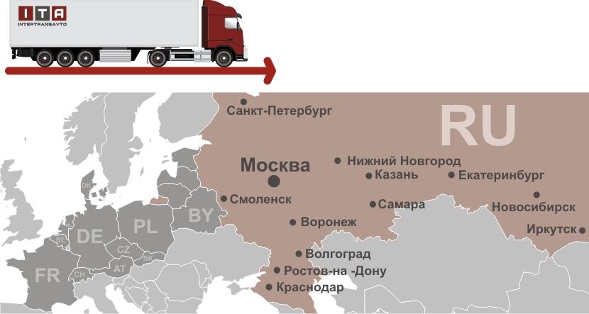 сборные грузы из Европы в Россию