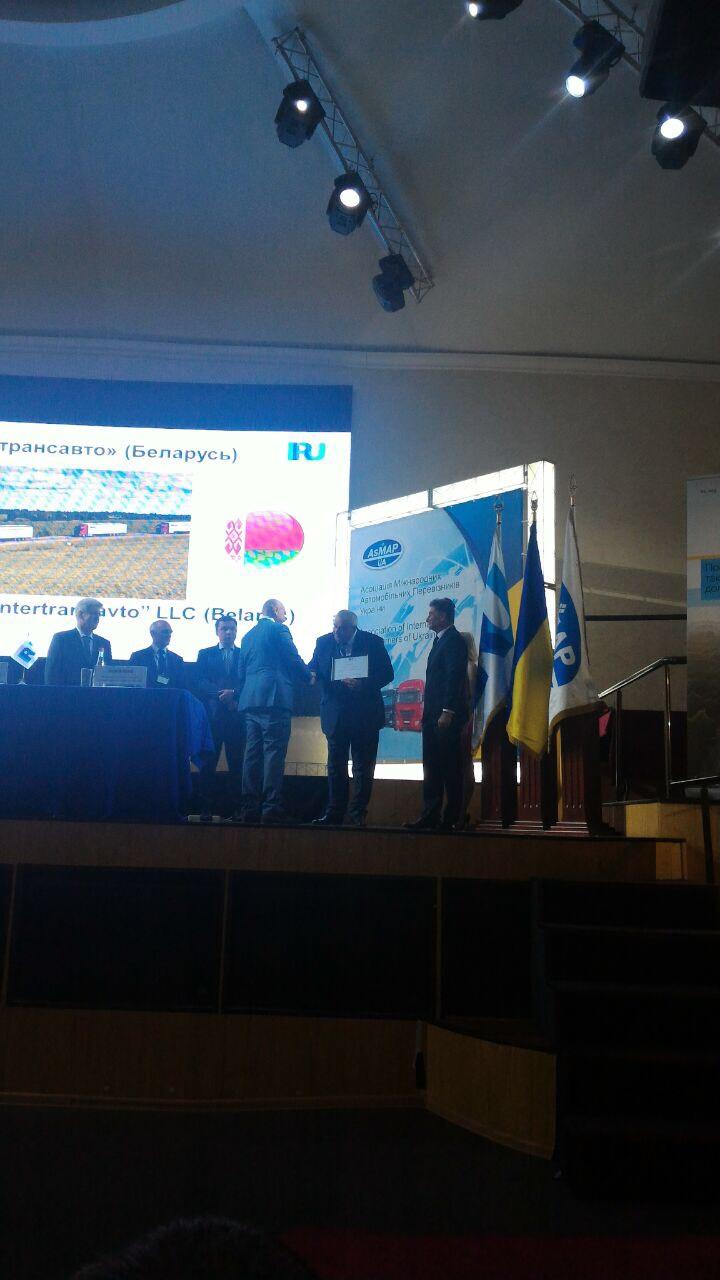 luchshiy_avtoperevozchik_evrazii2016_2