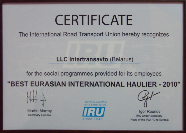 Best eurasian international haulier — 2010